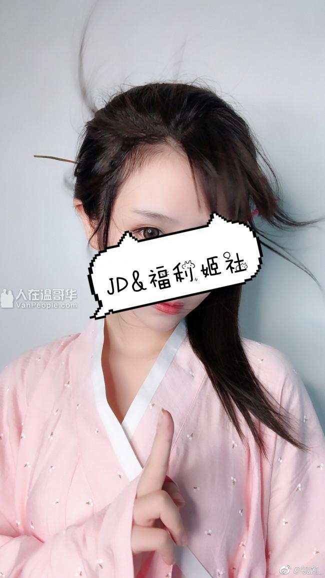 J.Q 福利姬社团 #萝莉#留学生#黑丝高跟#福利姬#援交 高端外约 酒店 上门#金主爸爸投食