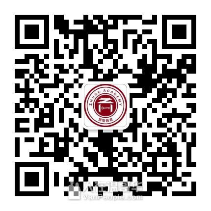 慧智教育 - 纯正巴黎法语/西班牙语/英语阅读写作,数学/计算机//MPM,全面招生ing!