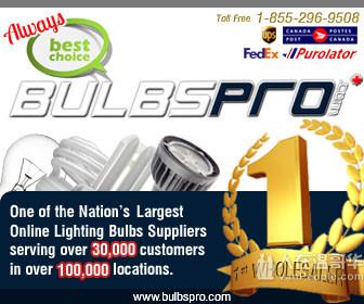 加拿大说中文的电工电气材料供应商BULBSPRO