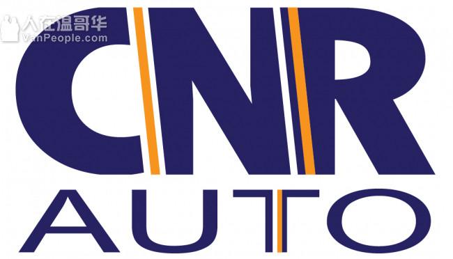CNR-AUTO租车-汽车出租专营店-租车低至$12每天