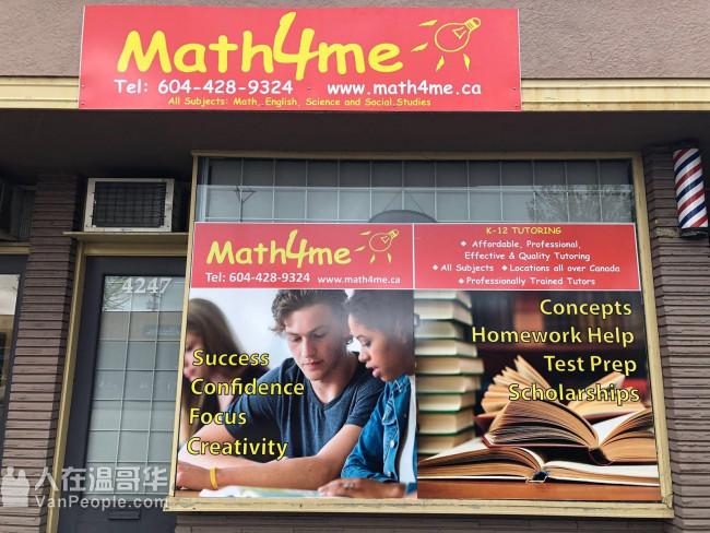 数学导师/MATH Tutor, 科学导师/Science , 英文导师 - Math4me