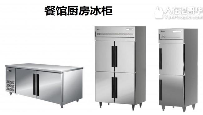 大温地区承接空調暖氣,風管,冷庫,HRV 安裝工程,維修冷暖空調設備,冷庫, 雪櫃,製冰機