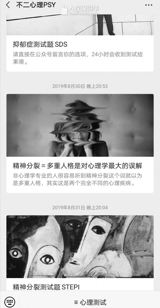 【心理咨询师】抑郁症/焦虑症/强迫症等情绪障碍