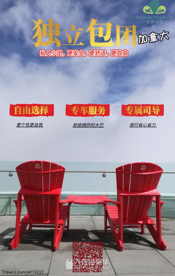 悦豪旅游专业包车游,订制游,特价机票,本地旅行团,亚洲特价团