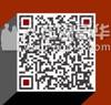 加拿大港利行 - 能送到中国-加拿大安省花旗参/北美海参/燕窝干盏/花胶鱼肚/加拿大冰酒
