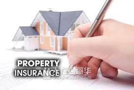 温哥华最专业的资深房屋保险代理人,为您量身定制最合适房屋保险计划!省心省钱!安全可靠!