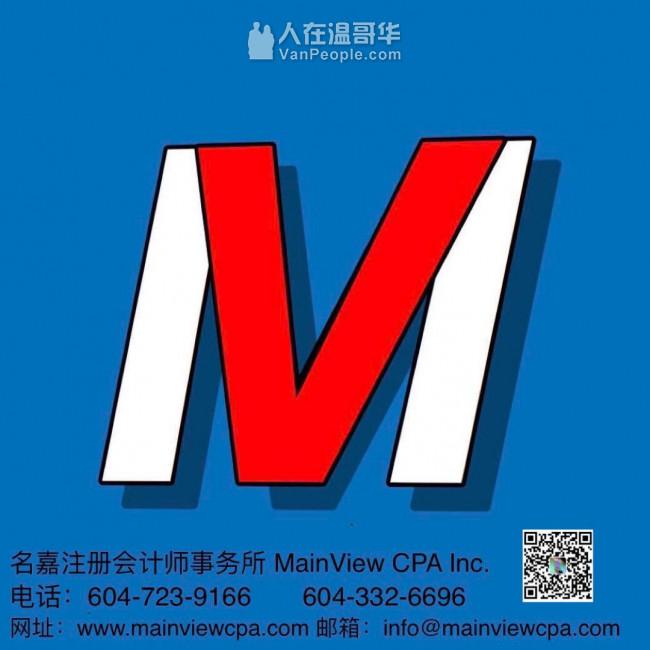 Judy 朱敏 注册会计师/ 名嘉注册会计师事务所/ 个人、公司、信托、合伙企业的会计、财务和税务服