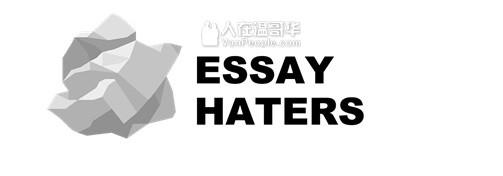 EssayHaters 论文/作业代写及修改,100%纯原创,无抄袭,绝对保证客户的隐