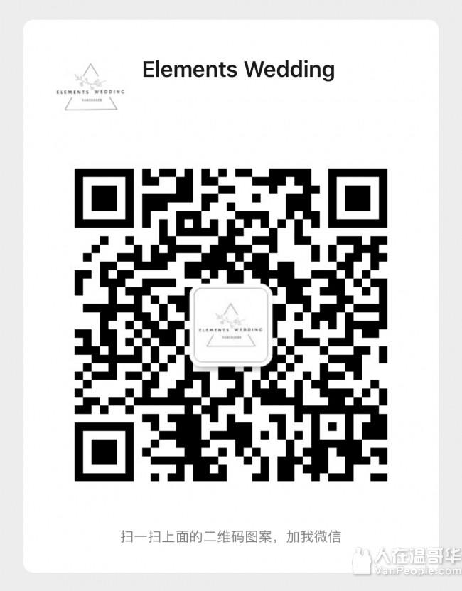ElementsWedding | 高端专业定制婚礼策划