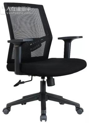 Weiss Office Furniture,现代风格办公家具正在热卖中,请点击官网查看