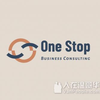 ▶▶▶One Stop商业一站式Bookkeeping,报税,虚拟办公室,logo印制,亚马逊代运营