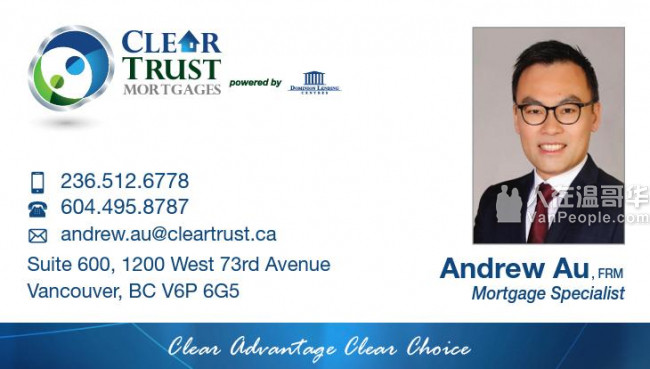 Andrew Au 专业按揭顾问 竭诚为您服务