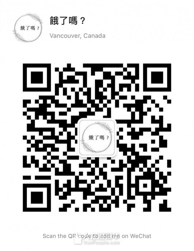 餓了嗎,溫哥華最好吃的海南雞飯!