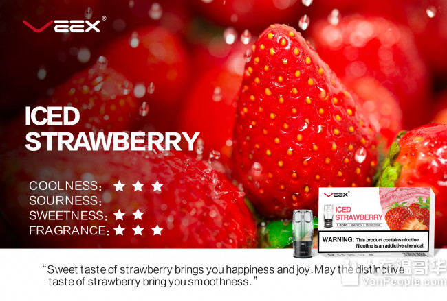 Veex透明烟弹,星空弹 relx一代通用,口味超多,免费送货