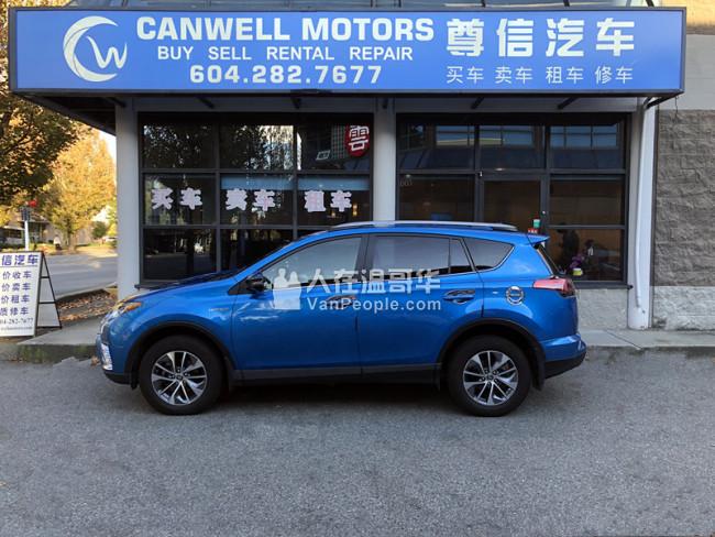 Canwell Motors尊信汽车 大温地区最高价收车,平价卖车,低价租车,低利率租赁/贷款,修理