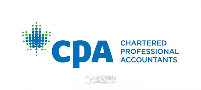 Eric Chiu, CPA, CGA - 艾瑞克會計師事務所提供公司/個人會計、報稅等服務