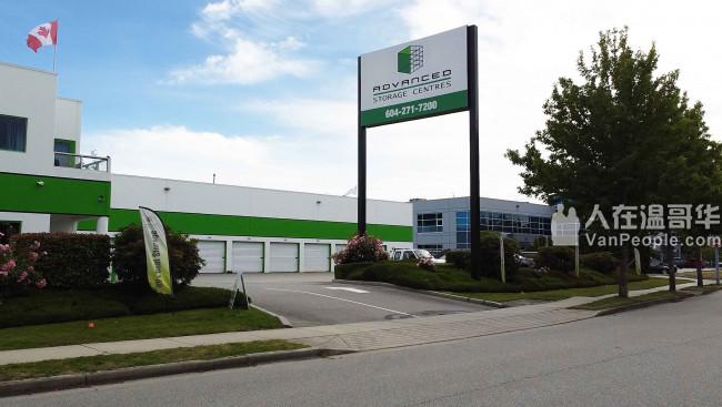 优惠列治文、温哥华、 本那比、自助式仓库和车位出租!Advanced Storage Centres