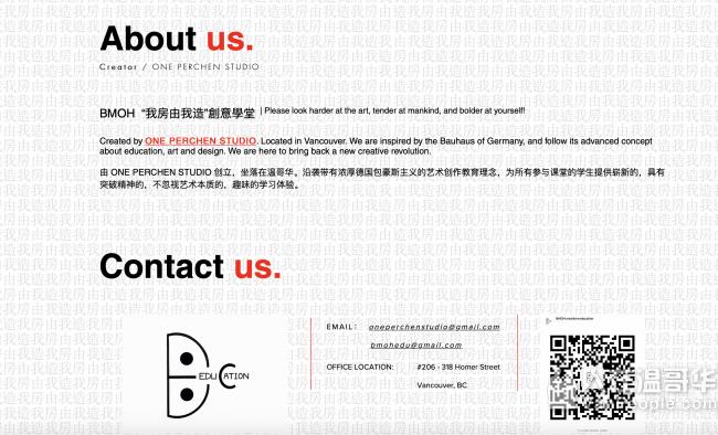 BMOH edu: 作品集课程,美术院校升学辅导