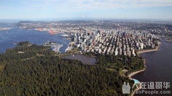月收少于6225加币在温哥华就是低收入!买房之后,月月吃土....