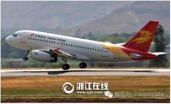 好消息!杭州—温哥华航线12月开通,价格还超级美好~