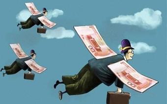 2014富二代留学报告 有钱又任性?