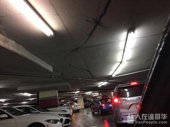 下雨天的周末真的不该下丽晶停车场的,自虐啊!