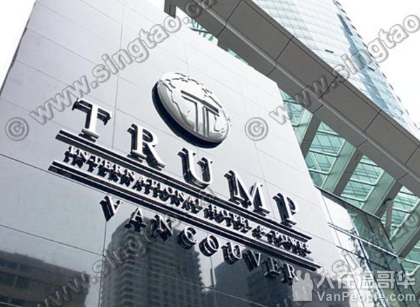 温市特朗普大厦登记资料:业主非富则贵