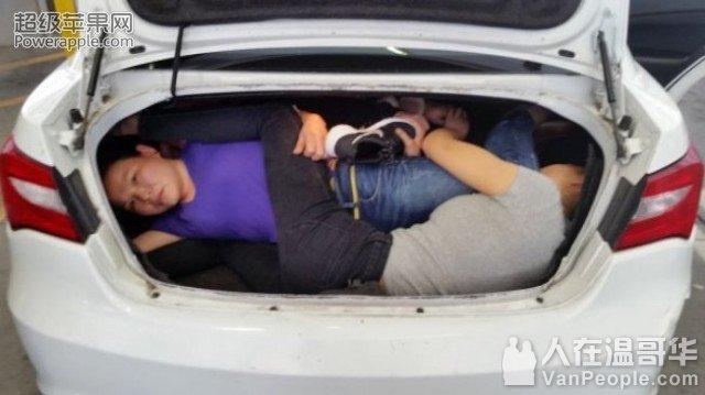 藏后备箱里的4个中国人交保如今成美移民局证人