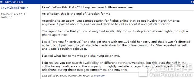 快讯:Aeroplan网上不能查看及兑换出发或到达不含北美的航班