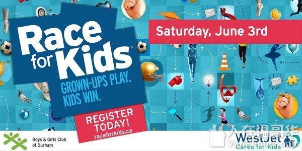 06月03日 为孩子奔跑Race for Kids即将开始