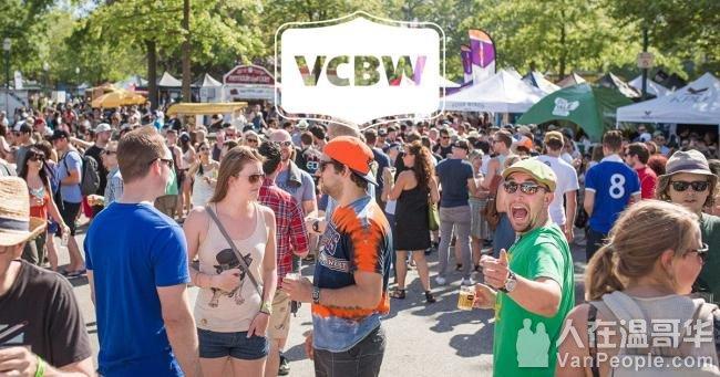 06月03日-04日 Vancouver Craft Beer Week温哥华精酿啤酒周