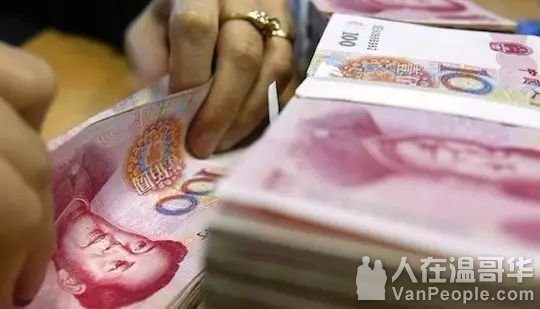温房贴士   3月20日人民币加元汇率