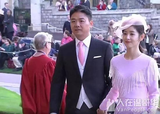 刘强东悉尼派对性侵案宣判 被告徐某获刑四年