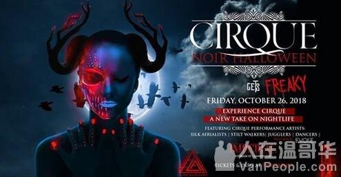 10月26日 庆祝万圣节Cirque Noir gets Freaky 2018
