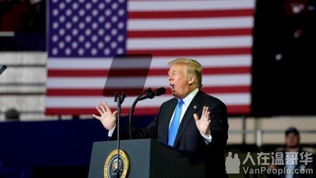 川普改变美外援政策 加大亚非拉投资