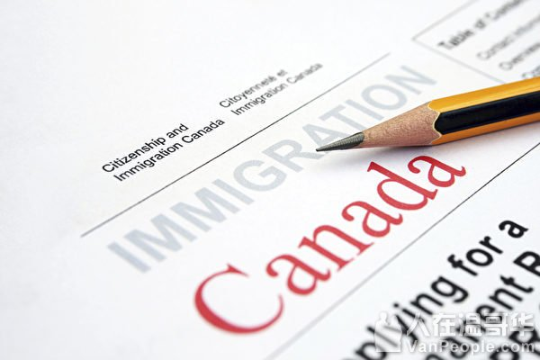 加拿大越来越挤!2020年新移民将破百万