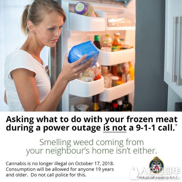 多伦多警局提醒民众不要因大麻味乱报警
