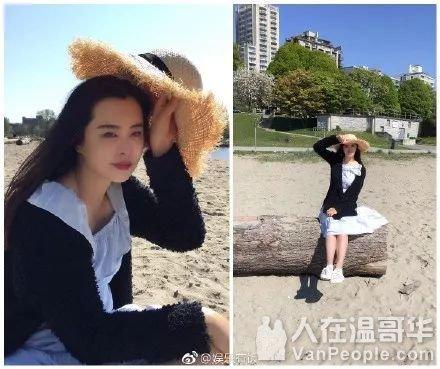 惊艳!王祖贤枫叶下玩自拍 美哭网友 51岁的她在温哥华活成了这样