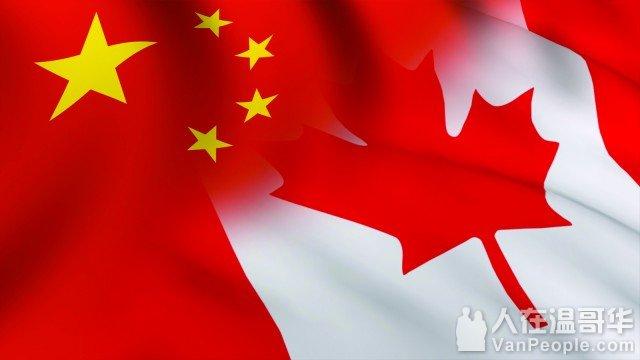 小杜称加中将继续加强贸易联系 中方表示赞赏