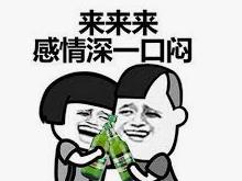仅$8!LCBO 上架一款口感超棒的韩国米酒,官网已卖光!