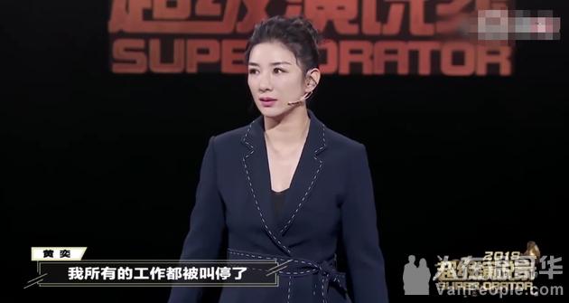 黄奕谈与黄毅清离婚后惨况:曾极度害怕和恐慌
