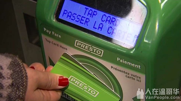 TTC工会要求省政府介入月票向Presto的过渡