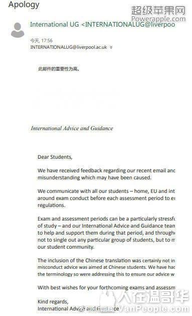 """英国利物浦大学用中文提醒学生不要""""舞弊""""引争议"""