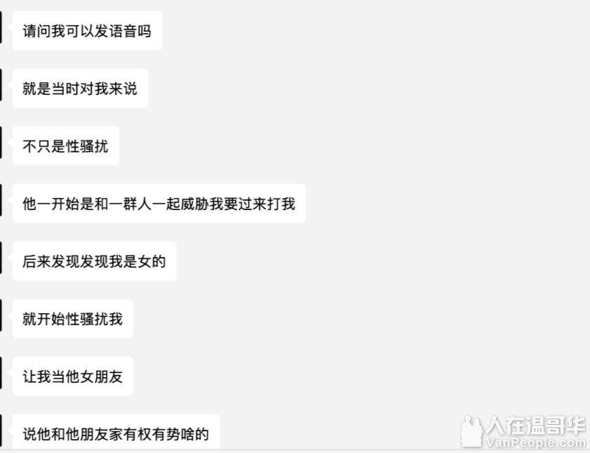 19岁中国留学生竟在海外性侵、勒索女留学生。。。