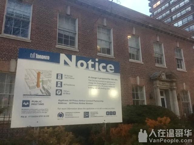 安省福特政府涉偏袒开发商 把这个衙门封了