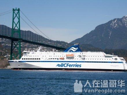 运输厅宣布恢复10条停航渡轮服务