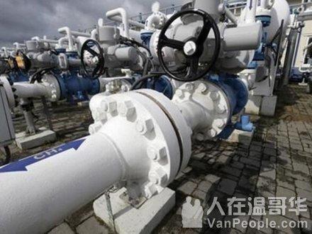横山油管计划提十六项建议