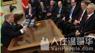 新一轮中美贸易谈判 协议谈成了吗?