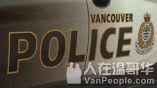 温哥华2018年整体罪案率下跌