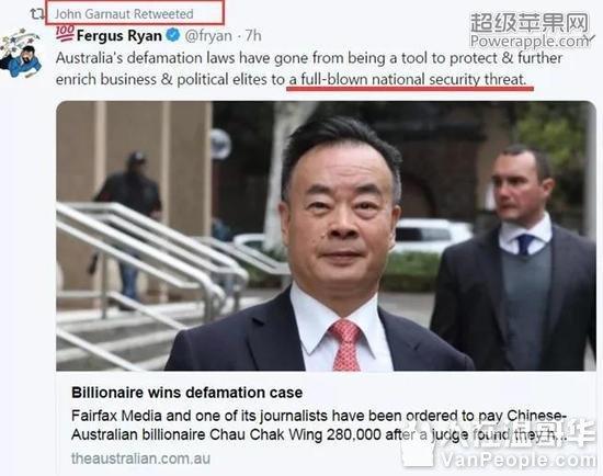 澳籍华人终于赢了 澳大利亚情报部门却怒了